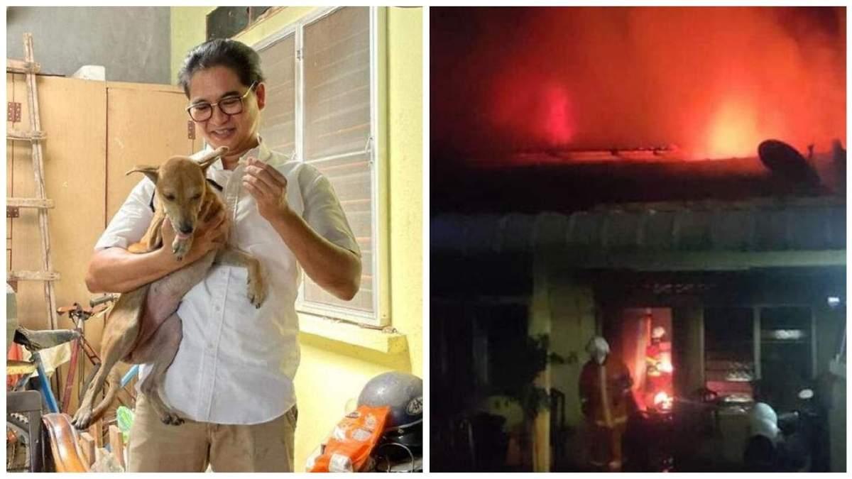 Маленький охоронець: як собаці вдалося врятувати сім'ю під час пожежі