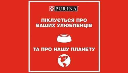 Purina®: Мы не только наполняем миски любимцев, мы наполняем заботой мир вокруг